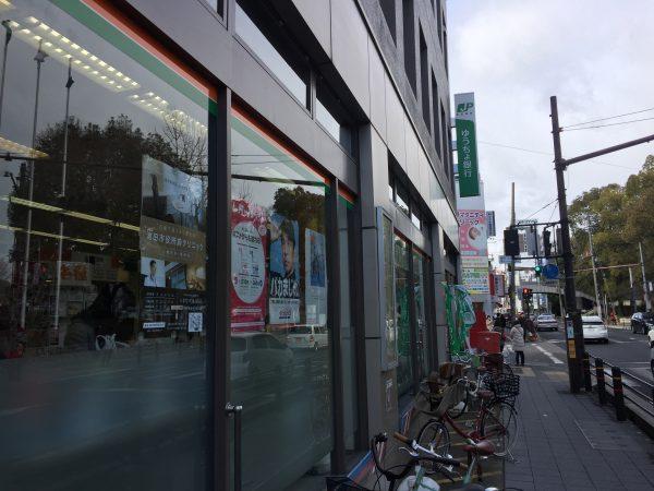 池田郵便局、ポスター、広告
