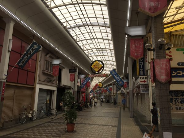 池田 栄町商店街 怒り アンガー