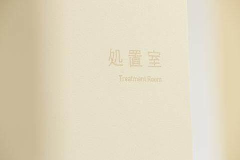スタッフ募集 10/8(月)とらばーゆ掲載!